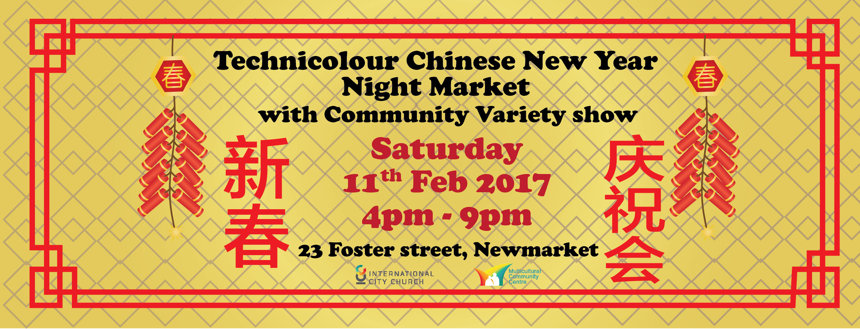 Technicolour Chinese New Year Night Market - Multicultural Community ...